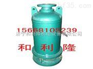 礦用潛水電泵使用范圍