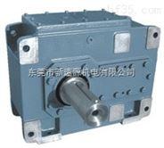 广东硬齿面大功率齿轮箱,HB标准工业齿轮箱