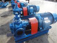 KCB大流量齒輪泵