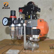 溫州廠家中旭達氣動焊接球閥、不銹鋼焊接球閥、氣動焊接式球閥