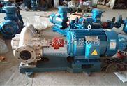 KCB-200齿轮油泵
