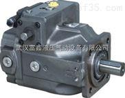 A4VSO180DR/30R-PPB13N00 变量轴向柱塞泵