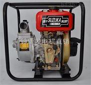 2寸柴油清水泵