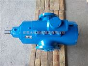 供应 螺杆泵 3G60*4-46 SNH280-46U12.1W2卧式三螺杆泵