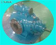 HSNF940-54NZ水利液壓系統低壓油泵 循環泵