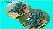 HSNF1300-46NZ冷却循环油泵