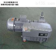 陜西西安無油螺桿真空泵滑閥式真空泵價格貴不貴