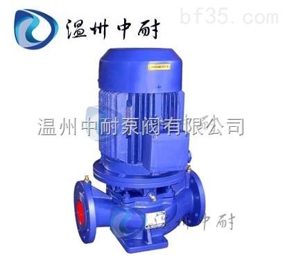 IRG热水型管道离心泵