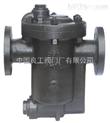 疏水阀、CS41H自由浮球式蒸汽疏水、中国阀门