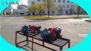 水利闸门控制用液压系统循环泵HSNH80-54三螺杆泵