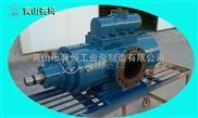 循环三螺杆泵HSN2900-46NZ