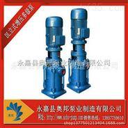 不锈钢立式多级泵,耐腐蚀立式多级泵