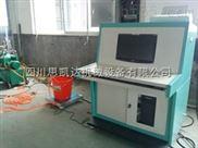 打压泵 水压电动泵 压力自控试压泵