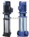GDL立式多级不锈钢管道离心泵