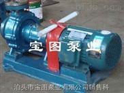 来电咨询宝图牌风冷式导热油泵.高温泵.保温泵
