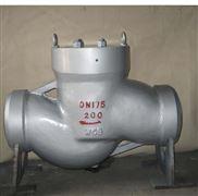 H61Y高壓升降式止回閥 價格 廠家