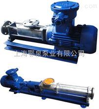 FG不锈钢耐腐蚀螺杆泵