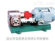 优质宝图品牌热油泵厂家.不锈钢导热油泵参数.黄油泵选型