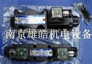 DSG-03-2B2-D24-N1-50油研电磁阀同行Z低价现货
