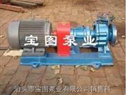 请教宝图品牌高温齿轮泵保养.RY导热油泵型号.装载泵特点
