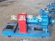 请教宝图品牌变压器油泵型号.RY导热油泵选型.黄油泵参数