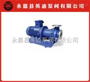 英迪CQB-G型高溫磁力泵