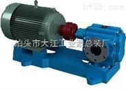 ZYB-200高温渣油泵/移动式渣油齿轮泵/高温泵/2寸齿轮泵