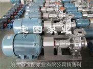 优质宝图品牌小型液压齿轮泵.节能导热油泵型号.电动干油泵
