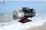 HLJB2-30上海臥式輕型不銹鋼多級管道泵