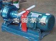 优质宝图品牌RY高温导热油泵参数.手提齿轮泵型号.防爆泵