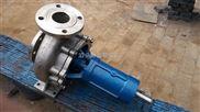 RY-离心式热油泵、RY导热油泵