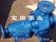 卧式不锈钢保温泵.防腐保温泵--宝图泵业