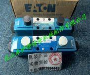 美国VICKERS威格士电磁阀DG4V-3-2C-M-U-B6-60