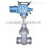 供应水封闸阀 DSZ40H-16C手动法兰式水封闸阀
