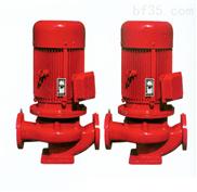 XBD12.5/50-65L   立式單級穩壓消防泵