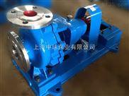 IH80-65-125不锈钢防爆化工离心泵