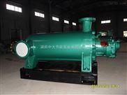 D720-60*4 多級離心清水泵