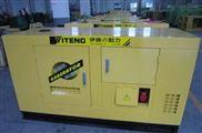 40千瓦静音柴油发电机