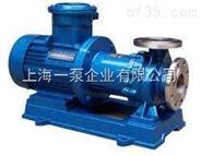 臥式單級磁力增壓泵離心泵