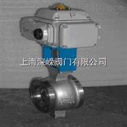 电动V型球阀1