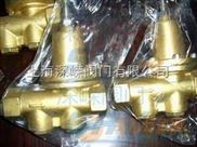 型(200P)直接作用薄膜式減壓閥