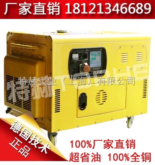 十千瓦柴油发电机/10kw柴油发电机