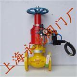 上海永龙新品推荐带手动手轮液氨气动紧急切断阀