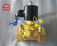 全铜水用电磁阀