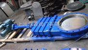 PZ973H/Y/W/F-电动双法兰式刀型闸阀