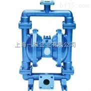 QBY-32新型气动隔膜泵