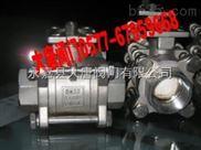 Q11TC/Q61TC-1000WOG 内螺纹/焊接三片式陶瓷球阀
