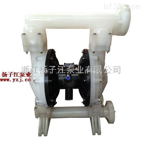 隔膜泵厂家:QBY型工程塑料气动隔膜泵
