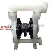 隔膜泵:QBY塑料气动隔膜泵