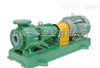 IHF100-80-125氟塑料離心泵